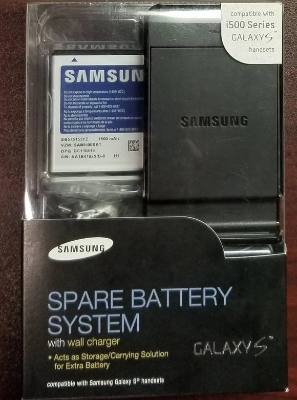 Galaxy S Spare Battery and charger System - Equipment Blowouts Inc. Established 2005.