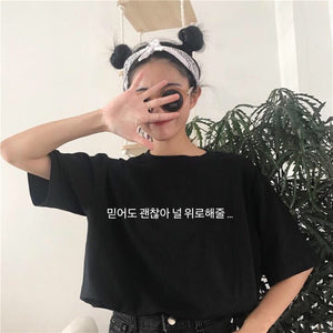 BTS Magic Shop Love Yourself Shirt