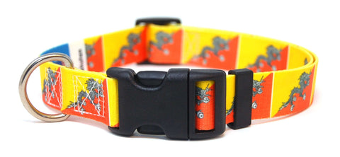 Bhutan Flag Dog Collar | Bhutanese