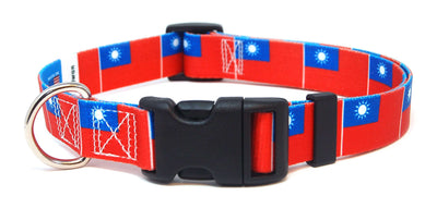 Taiwan Flag Dog Collar