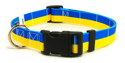 Ukraine Flag Dog Collar | Cat Collar | Leash
