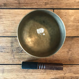 "6.75"" Antique Singing Bowl 17-18th Century"