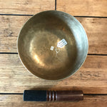 "7.25"" Antique Singing Bowl 20th Century"