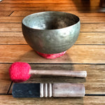 "7 5/8"" Antique Singing Bowl in D"