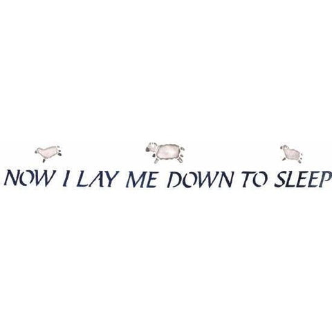Now I Lay Me Down To Sleep Stencil