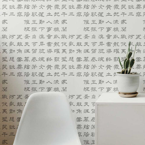 Chinese Wall Stencils in white room.