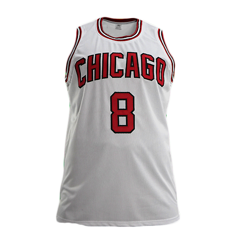 Zach LaVine Signed Chicago Pro Edition Basketball Jersey White (Beckett)