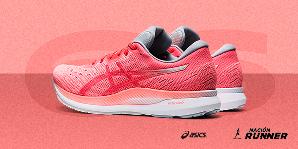 /collections/zona-asics-evoride