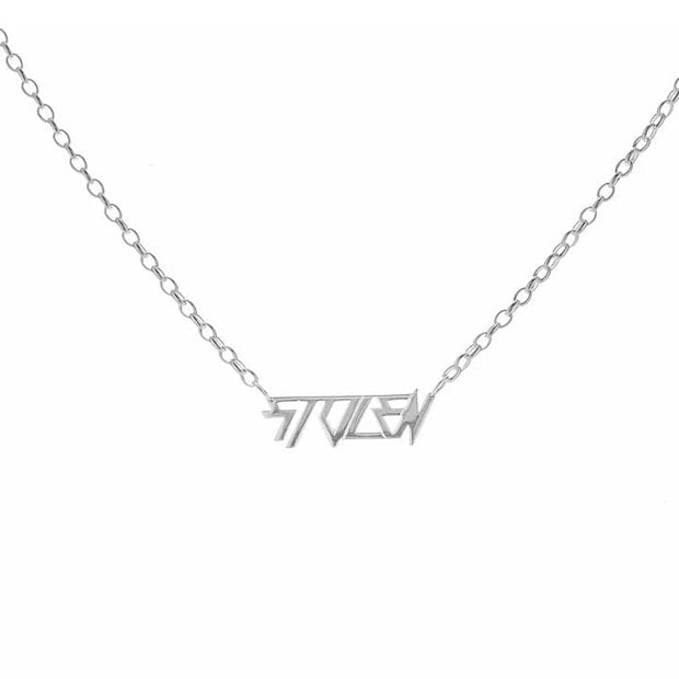 STOLEN GIRLFRIENDS CLUB BERATE NECKLACE  The Stolen Girlfriends Club Berate Necklace is a simple feminine necklace perfect for daily wear. The Berate necklace features a fine chain with 'Stolen' written in a connected futuristic font, finished with a classic clasp closure. Simple, modern and stylish, wear the Stolen Girlfriends Club Berate Necklace daily or for your chosen occasion.