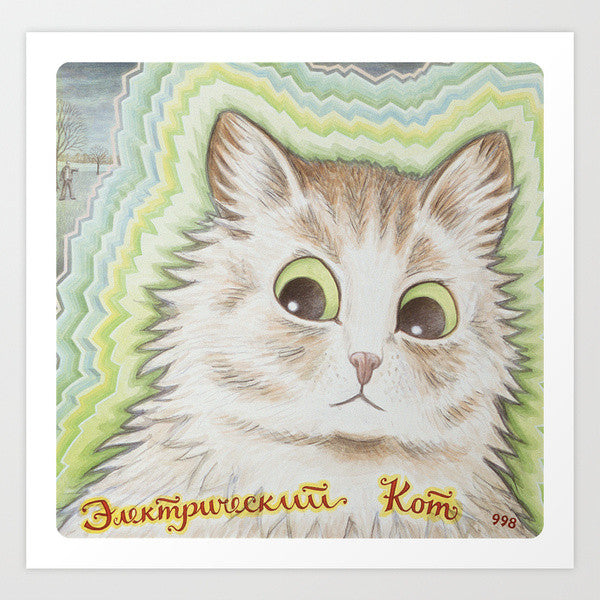 Fine Art Print | Electric Cat