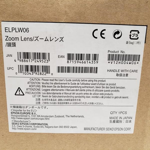 Epson's Wide Zoom Lens : ELPLW06