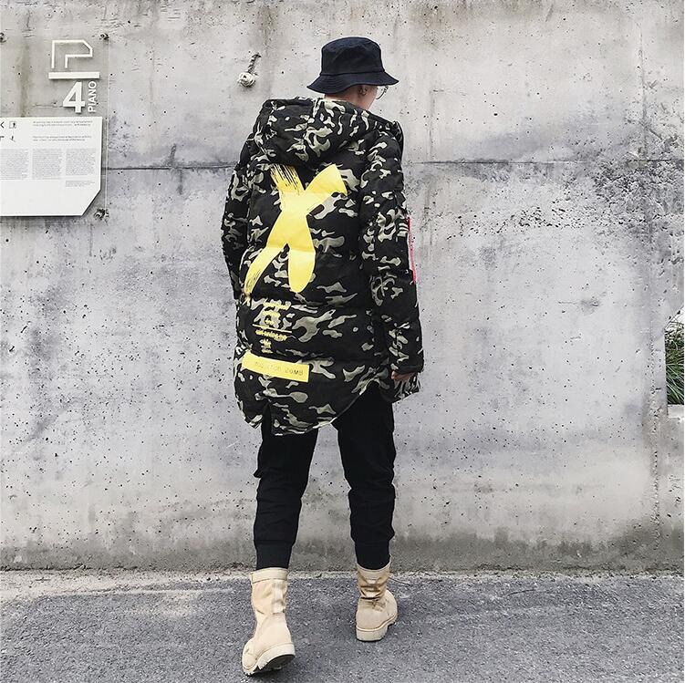 Camouflage X Hoodie