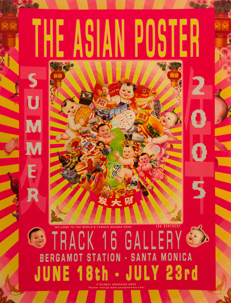 Asian Poster Show at Track 16 Gallery [Poster]