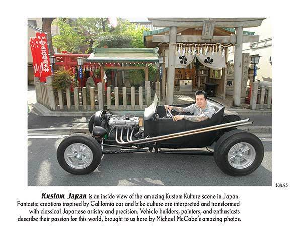 Kustom Japan by Michael McCabe – Track 16