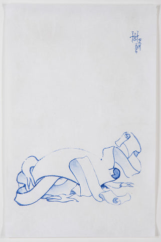 Risk – Untitled #1 , Signed Silkscreen, 2008