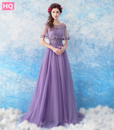 A-line Purple Lace Beading Tulle Elegant Prom Dresses
