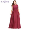 Cheap Long Chiffon A-Line Burgundy Bridesmaid Dresses plus size 2018 Vestido da dama de honra Prom Wedding Party Dresses