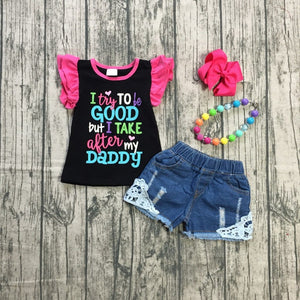 Try To Be Good But I Take After My Daddy Short Set - loopylousboutique
