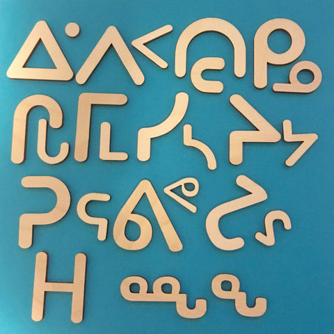 Inuktitut Wooden Syllabic Symbols - Class set