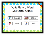 Verb Picture-Word Matching Cards - Printed Product