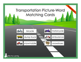 Transportation Picture-Word Matching Cards - Printed Product