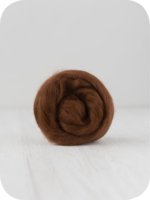 Extra fine merino (about 19 microns) wool tops/roving (Bark). DyeingHouseGallery DHG