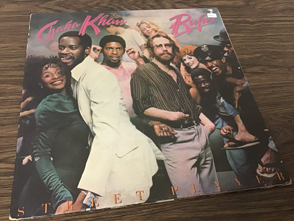 Chaka Khan & Rufus Street Player LP