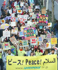 In Search of Peace: The Peace Movement in Japan and the US
