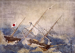 Kanrin Maru Symposium: The Future of the US-Japan Relationship
