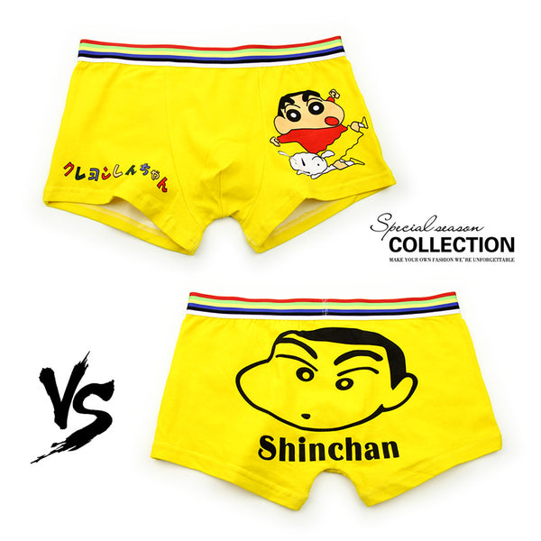 3Pcs/lot Men's Cartoon Boxers - EconomicShopping
