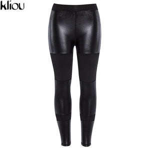 PU Leather Patchwork Skinny Long Pants