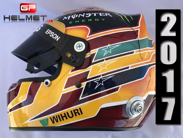 Lewis Hamilton 2017 Yellow Replica Helmet / Mercedes Benz F1