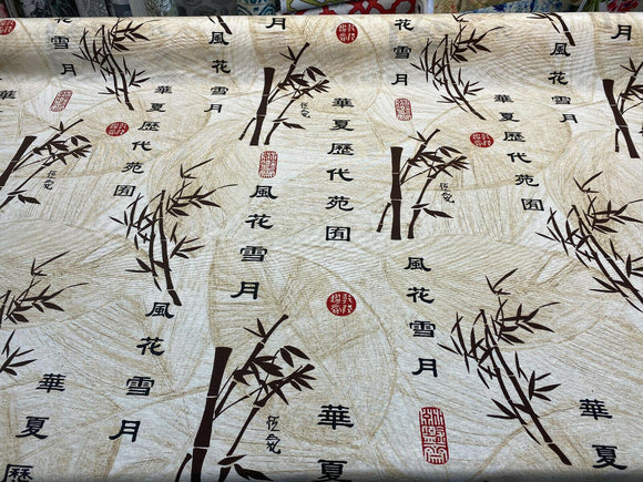 Ancient Chinese Bamboo Writing Drapery Upholstery Fabric by the yard