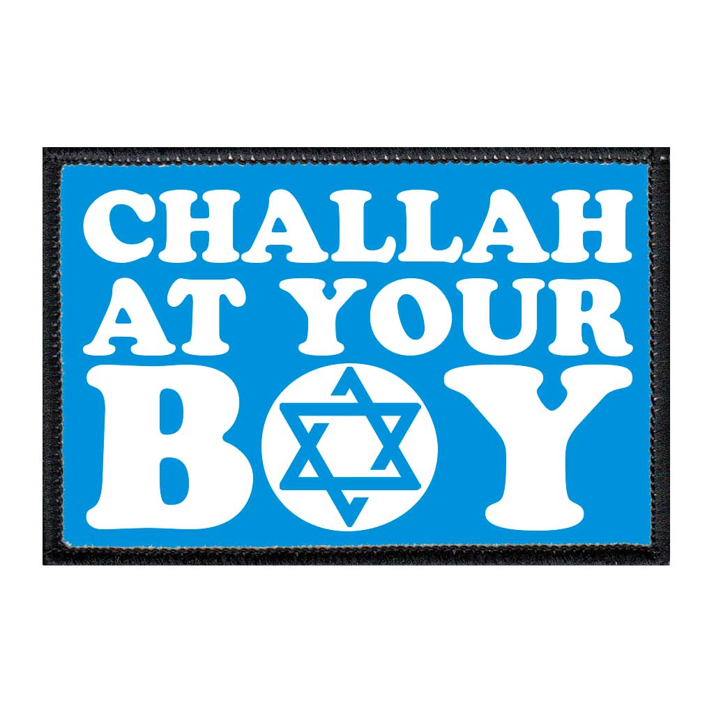 Challah At Your Boy - Removable Patch - Pull Patch - Removable Patches For Authentic Flexfit and Snapback Hats