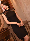 Short Traditional Chinese Slim Dress with Laced Shoulder