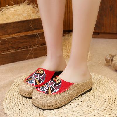 Peking Opera Mask National Wind Women's Shoes Manual Linen Straw Embroidered Slippers