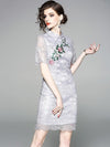 Leisure Style Lace Short Cheongsam Dress