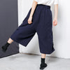 Solid Color Side Lace Spliced Wide Leg Pants