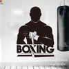 Boxing Wall Sticker