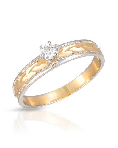 WHITEHALL 0.14 CTW H VS2 Round Diamond 14K Gold Solitaire Ladies Ring Size 8.5