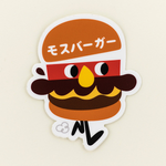 Mos Burger - Sticker
