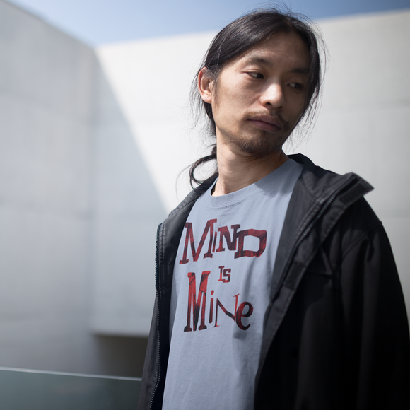 """MIND IS MINE"" Typographic T-Shirt (Pulp No. 8)"