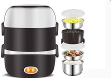 Portable Electric Rice Cooker Stainless Food Box, 1pcs: Cooking & Dinning