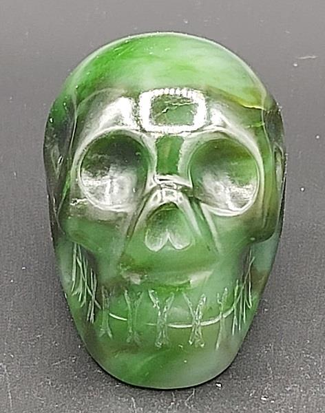 Jade Skull Approximately 191g