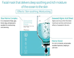 Dr. Yam's Seaweed Soothing Mask (1 box, 1 0 pieces)