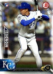 2016 Bowman #149 Raul Mondesi, Kansas City Royals,