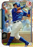 2015 Bowman #150 Javier Baez, Chicago Cubs, Rookie Card (RC)