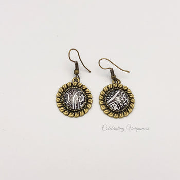 Bronze Dangle Earrings, Graceful Addition