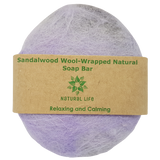 Sandalwood Wool-Wrapped Natural Soap Bar