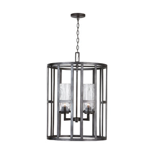Capital Lighting Four Light Foyer Pendant 533741MG-470 Coastal Lighting